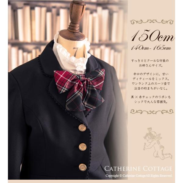 入学式・卒業式スーツ4点セット バックリボン刺繍スーツ フォーマル 女の子 卒服 110-165cm ONB TX 期間限定セール|catherine|05