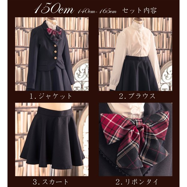 入学式・卒業式スーツ4点セット バックリボン刺繍スーツ フォーマル 女の子 卒服 110-165cm ONB TX 期間限定セール|catherine|06