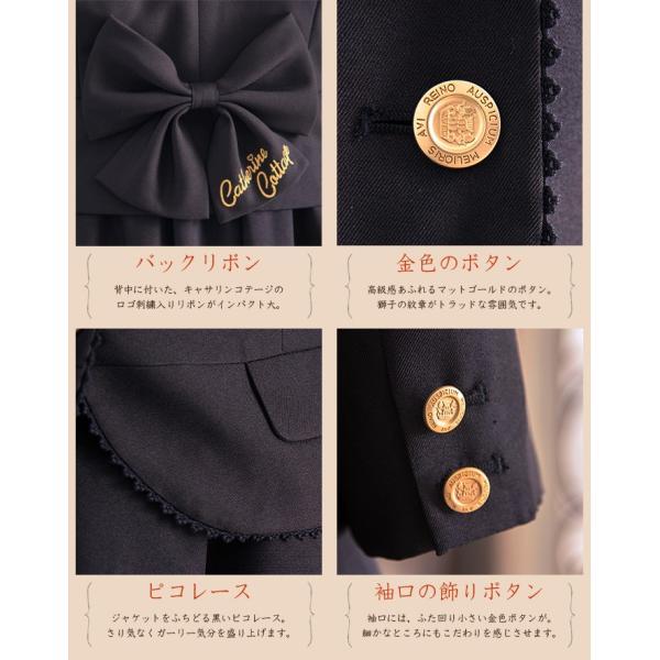 入学式・卒業式スーツ4点セット バックリボン刺繍スーツ フォーマル 女の子 卒服 110-165cm ONB TX 期間限定セール|catherine|07