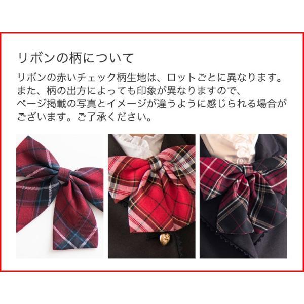 入学式・卒業式スーツ4点セット バックリボン刺繍スーツ フォーマル 女の子 卒服 110-165cm ONB TX 期間限定セール|catherine|08