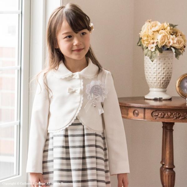 8337161df5145 入学式 子供服 小学校 女 卒園式 女の子 白ボレロ ボーダーワンピーススーツセット ...