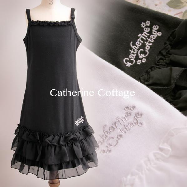 233c8f86514e0 裾フリルワンピースキャミソール キッズ 白 黒 子供ドレス、ワンピースに合わせて 女の子 ペチコート ...