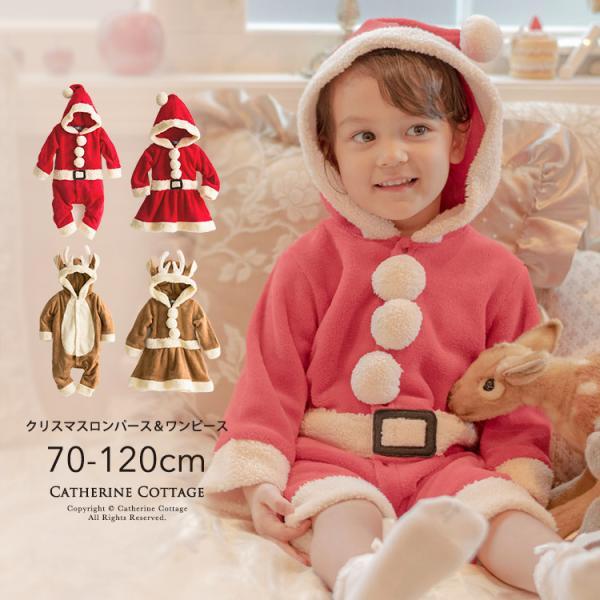 ベビー着ぐるみ サンタ トナカイ コスチューム クリスマス もこもこ ロンパース 70 80 90 95cm FRSP|catherine