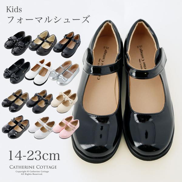 ac7e51145d2dd 子供 靴 入学式 フォーマル靴 女子 子供フォーマルシューズ キッズ 女の子 13 14 15 16 ...