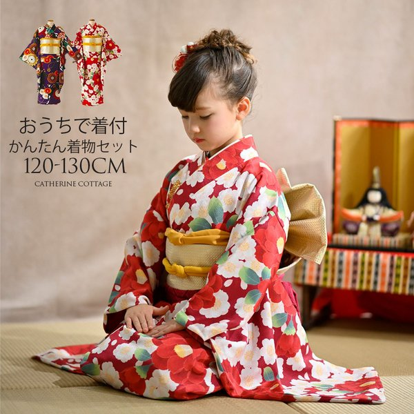 袴セット 女の子