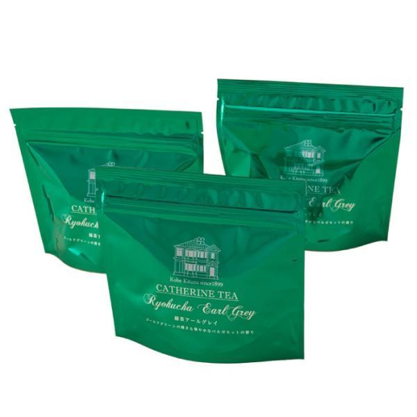 【増量してさらに10%OFF】キャセリンティー/水出し緑茶アールグレイ3パックセット|catherinehouse
