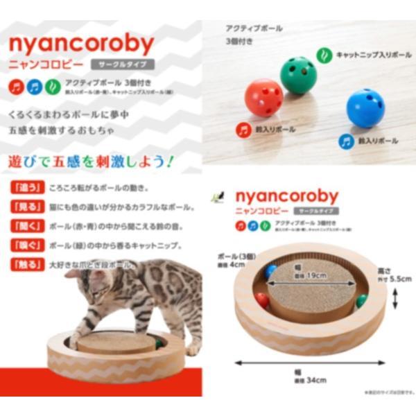 【宅配便配送】エイムクリエイツ ニャンコロビー サークルタイプ|cattery-branche|05