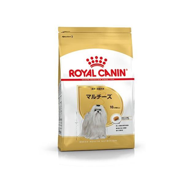 【宅配便配送】ロイヤルカナン マルチーズ 成犬・高齢犬用 1.5kg|cattery-branche