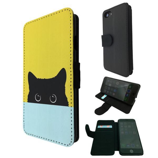 1545d16480 猫 猫柄 iphone7 plus ケース カバー 手帳型 手帳 スマホケース かわいい ユニーク 個性的 ねこ