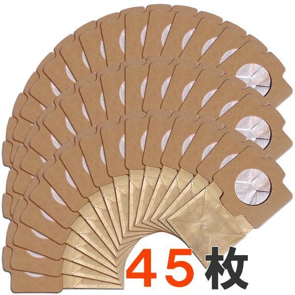 マキタ クリーナー 用 紙パック  45枚入 (ゴミ袋 充電式 掃除機 用) Caubest製 送料無料