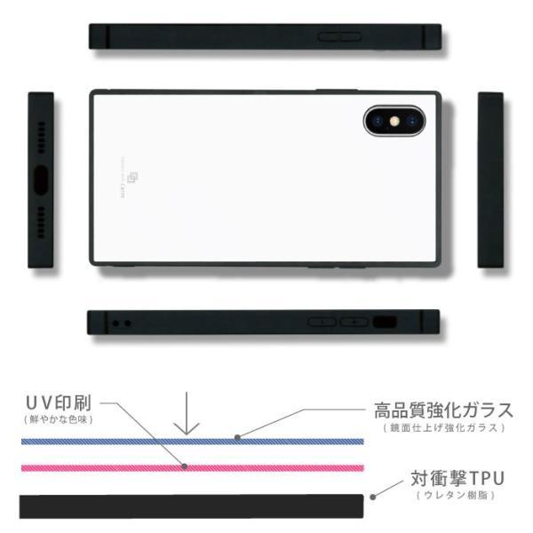 iPhoneケース iPhone XR ケース スクエア型 四角 耐衝撃 背面ガラス 強化ガラス トロピカル Hawaii ハワイアン アロハ iphoneXS Galaxy s9 パイナップル|caw|06
