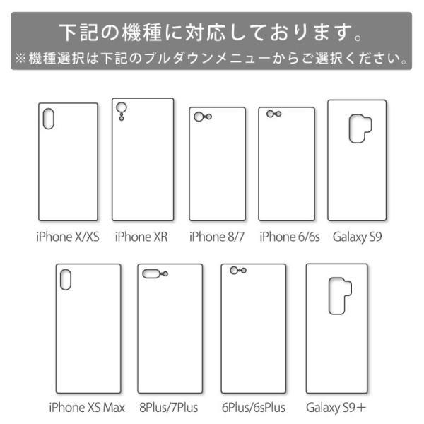 iPhoneケース iPhone XR ケース スクエア型 四角 耐衝撃 背面ガラス 強化ガラス トロピカル Hawaii ハワイアン アロハ iphoneXS Galaxy s9 パイナップル|caw|07
