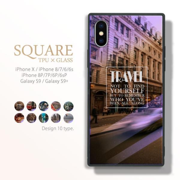 iPhoneケース iPhone XR ケース スクエア型 四角 耐衝撃 背面ガラス 強化ガラス 風景 写真 ニューヨーク ロンドン パリ 街 ヨーロッパ iphoneXS Galaxy s9|caw
