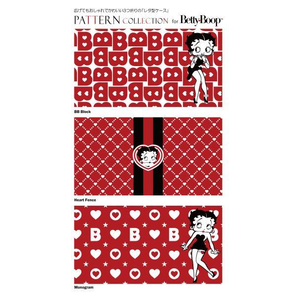 全機種対応 ミラー付 鏡付 レター型ケース (3つ折りタイプ) スマホケース ベティー ブープ(TM) ベティーちゃん キャラクター 正規品 Betty Boop(TM) 送料無料|caw|04