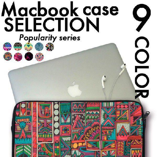 MacBook pro&Air ノートパソコン PC ケース カバー カバン スペック Apple バスキア ネィティブ JOYRITCH HYPE 流行|caw