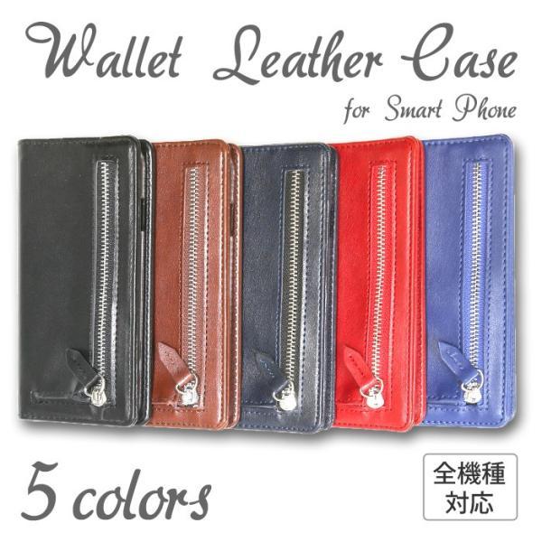 5c5d379d55 スマホケース 手帳型 全機種対応 アンドロイド iPhoneXR ケース 財布つき ウォレット 手帳型 コインケース ...
