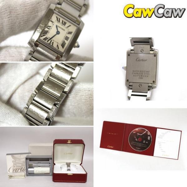 カルティエ タンクフランセーズSM W51008Q3 ホワイト Cartier|cawcaw|03
