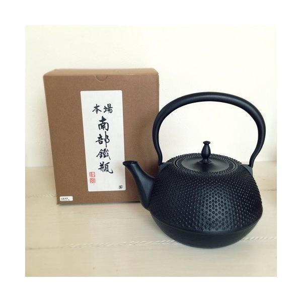 南部鉄器 鉄瓶 丸南部 アラレ 1.2L 直火IH可 茶器 やかん 日本製 おしゃれ|cayest