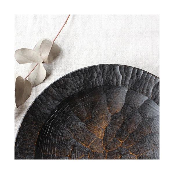 漆器 アルダー拭漆 木製食器 丸皿 21cm 7寸 ノミ目 甲斐幸太郎|cayest|04