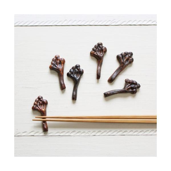 箸置き 木の実 植物 陶器 nakanaka 0126 ナチュラル おしゃれ|cayest|02