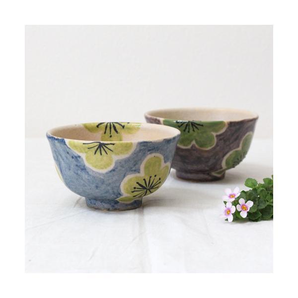 大梅 お茶碗 飯碗 梅の花 和食器 カラフル かわいい 廣川みのり cayest