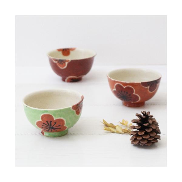 大梅 お茶碗 飯碗 梅の花 和食器 カラフル かわいい 廣川みのり cayest 02