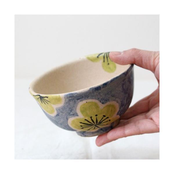 大梅 お茶碗 飯碗 梅の花 和食器 カラフル かわいい 廣川みのり cayest 03