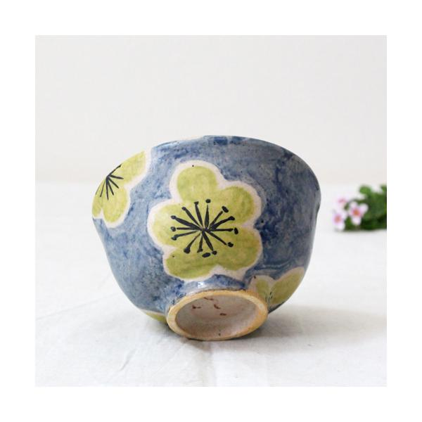 大梅 お茶碗 飯碗 梅の花 和食器 カラフル かわいい 廣川みのり cayest 05