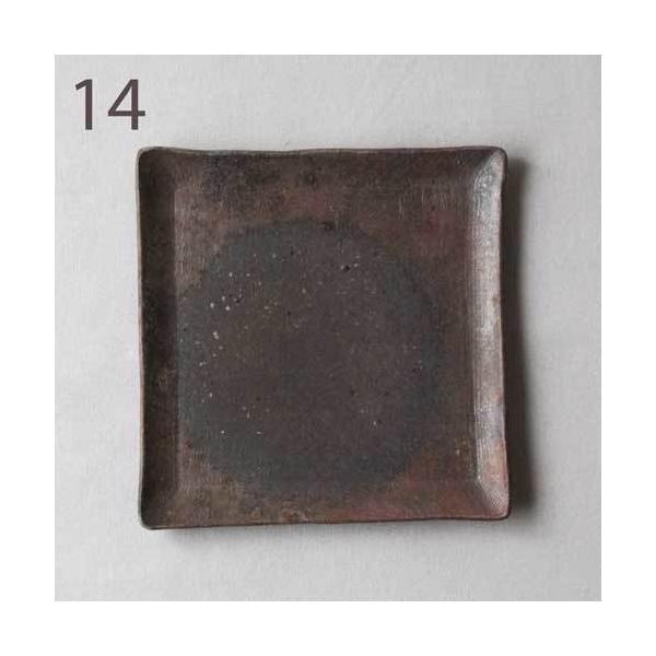焼き締め 角皿 取り皿 銘々皿 丹波焼 12cm 正方形 食器 和食器|cayest|12