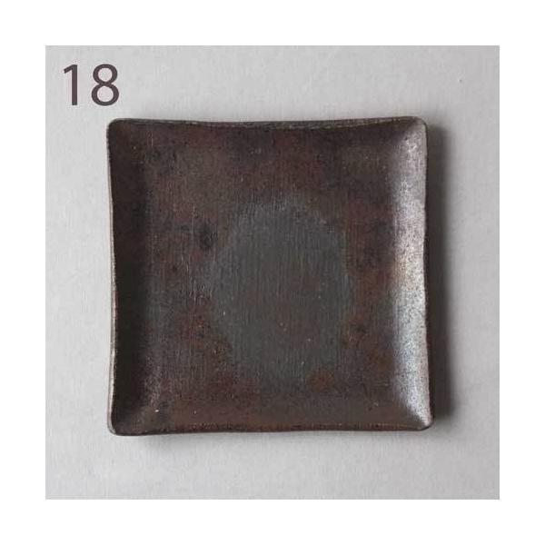 焼き締め 角皿 取り皿 銘々皿 丹波焼 12cm 正方形 食器 和食器|cayest|15