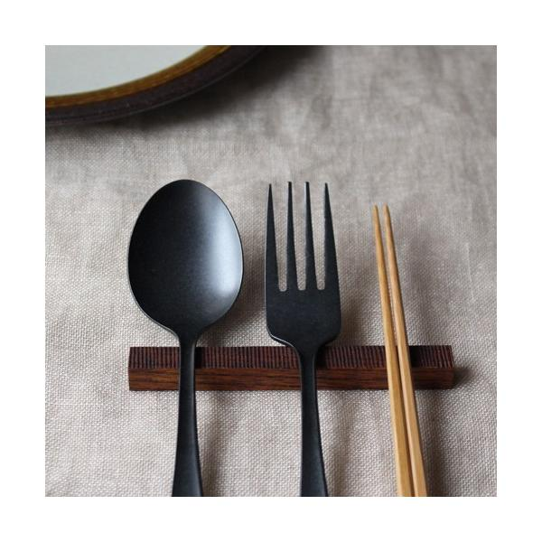 カトラリーレスト 木製 拭き漆 欅 箸置き 甲斐幸太郎 木工  和風|cayest|02