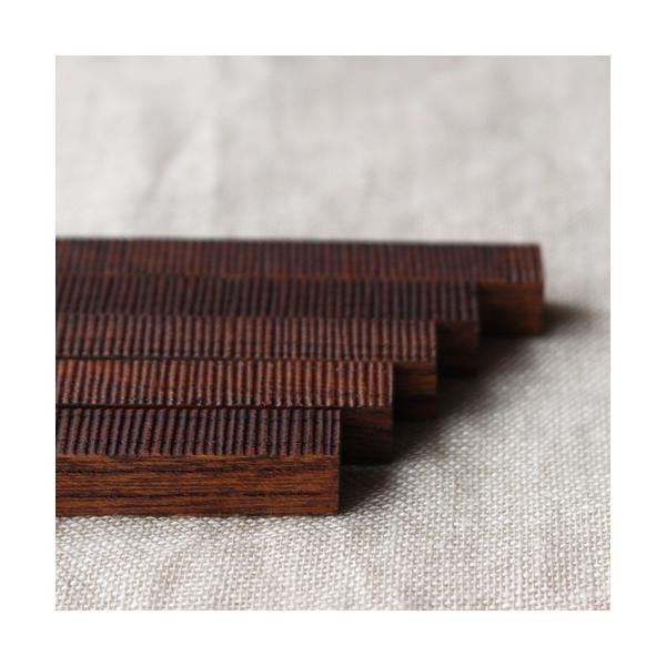 カトラリーレスト 木製 拭き漆 欅 箸置き 甲斐幸太郎 木工  和風|cayest|03