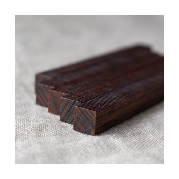 カトラリーレスト 木製 拭き漆 欅 箸置き 甲斐幸太郎 木工  和風|cayest|04
