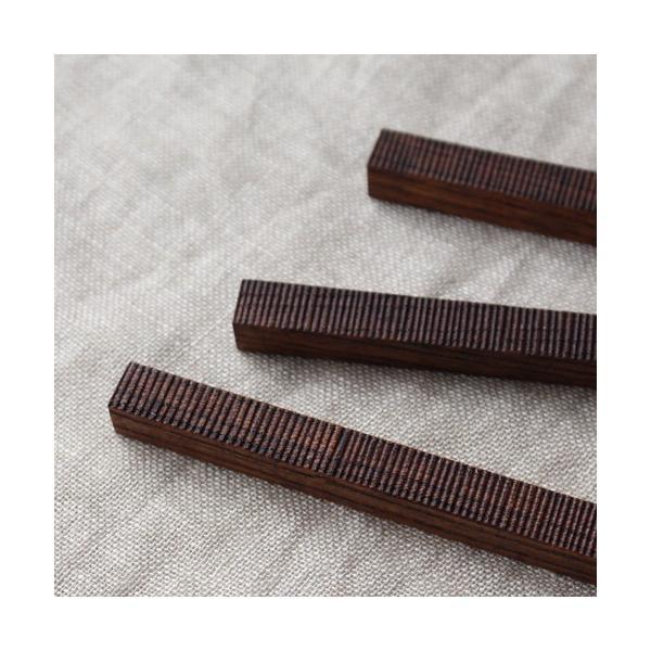 カトラリーレスト 木製 拭き漆 欅 箸置き 甲斐幸太郎 木工  和風|cayest|05