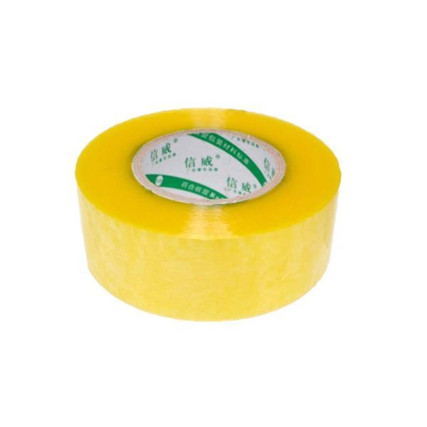【53mm幅 太幅】 53mm幅 x 240m巻 透明テープ OPPテープ 梱包テープ 梱包用テープ (20個)