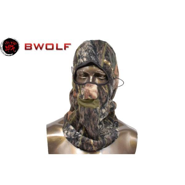 BWOLF フリース生地 起毛 バラクラバ フェイスマスク フルフェイス 目出し帽 枯葉迷彩 落葉迷彩 (RZ-G-03)