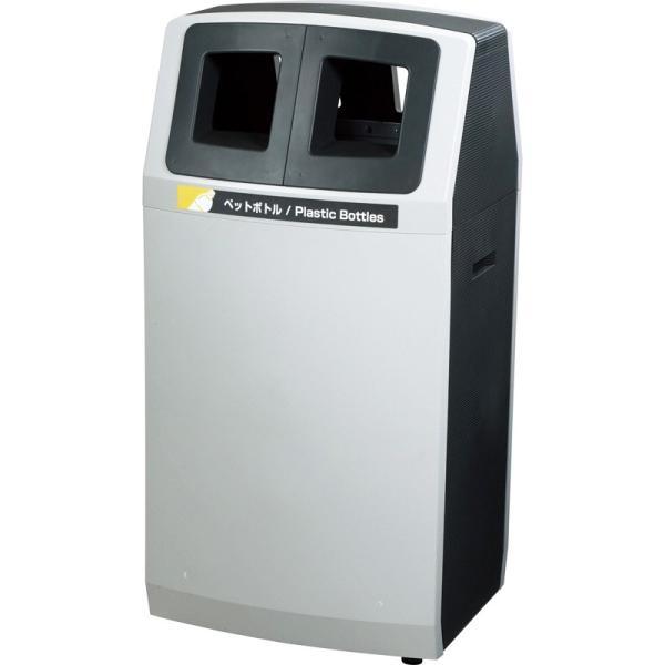 山崎産業 リサイクルボックス アークライン ペットボトル用 YW-142L-PC