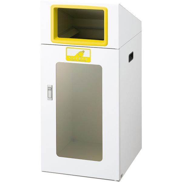 山崎産業 リサイクルボックスTOS-90 120L ペットボトル/Y(黄) YW-337L-ID