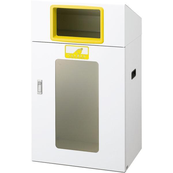 山崎産業 リサイクルボックスYOS-90 120L ペットボトル/Y(黄) YW-351L-ID