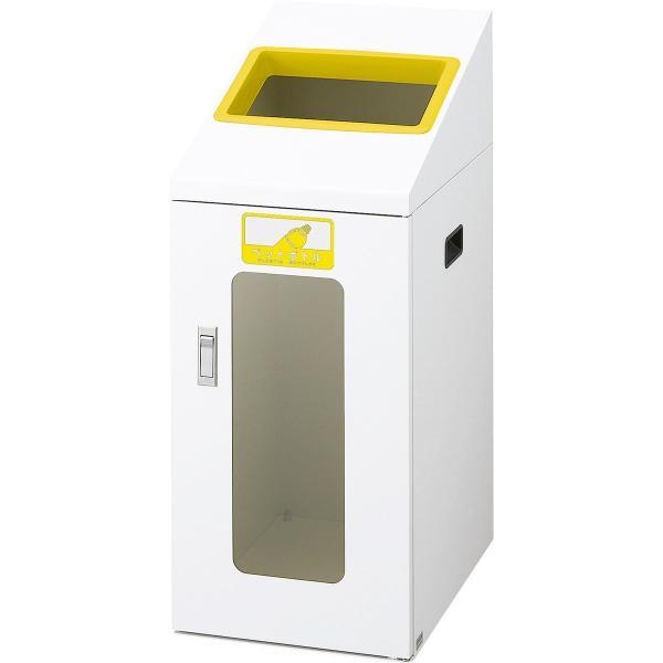 山崎産業 リサイクルボックスTIS-50 70L ペットボトル/Y(黄) YW-358L-ID