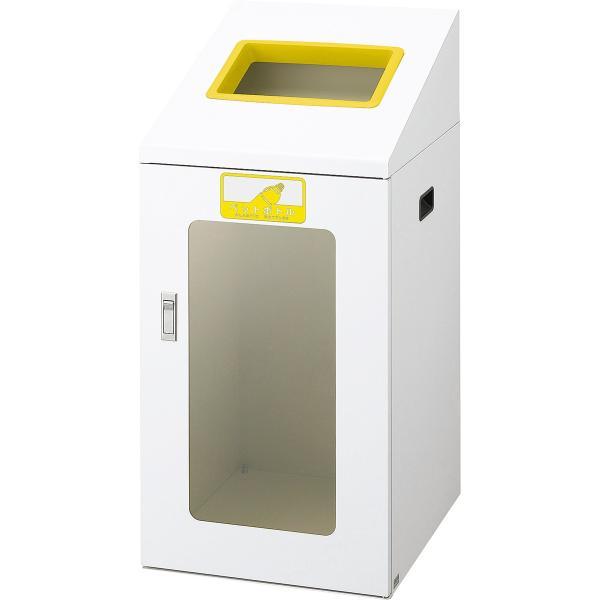 山崎産業 リサイクルボックスTIS-90 120L ペットボトル/Y(黄) YW-365L-ID