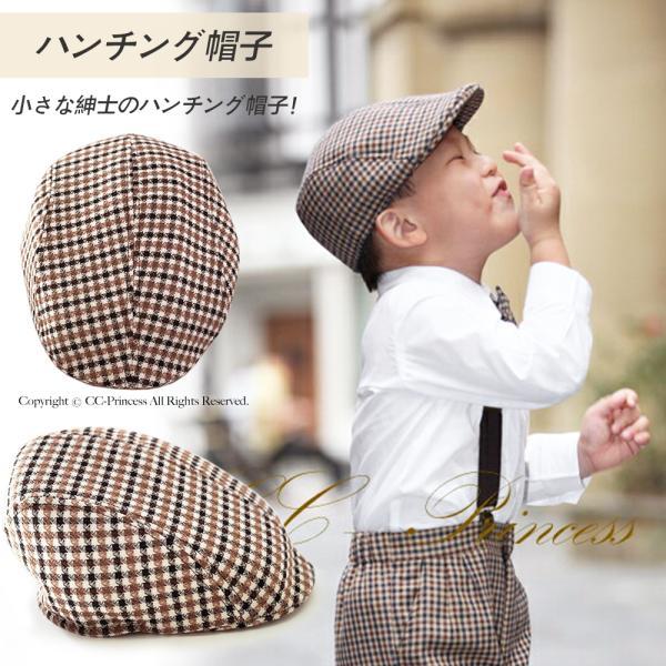 1e265d83db46d 小型宅配対応 『子供ハンチング帽子≪CAP-001≫』 男の子、 キッズ ...