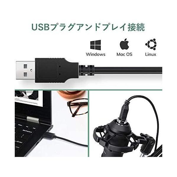 コンデンサーマイク USB マイク PC マイクセット マイクスタンド 高音質 アームスタンド付き 録音 生放送 YOUTUBE|cc2021|06