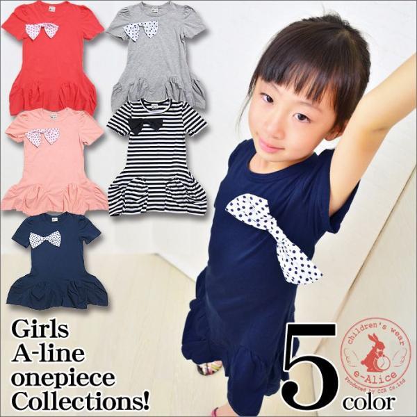 9799fc15669fe 韓国子供服最終処分 リボン付 半袖 ワンピース 半袖 女の子 韓国子供服 子供服