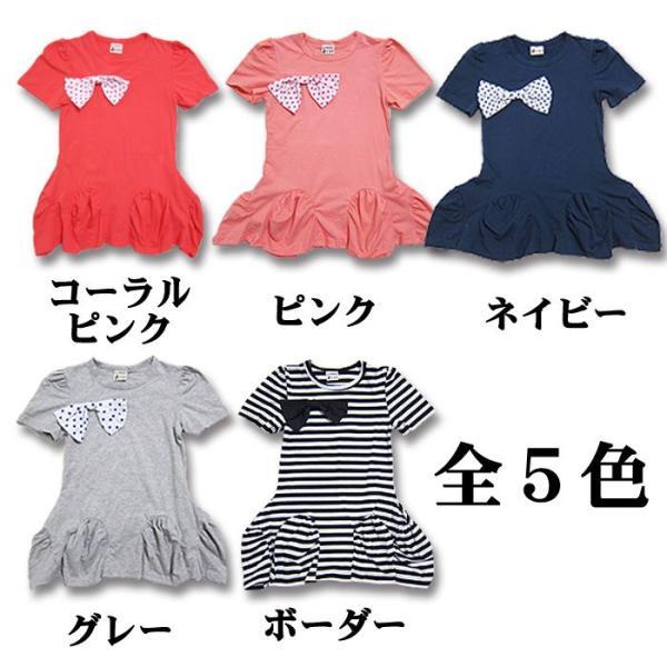 0dbd466863f19 ... 韓国子供服最終処分 リボン付 半袖 ワンピース 半袖 女の子 韓国子供服 子供服 ...
