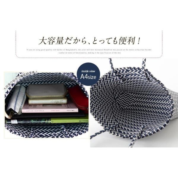 カゴバッグ レディース メルカドトート テープ 2色編み 小サイズ vns3b-bz287 eterna エテルナ