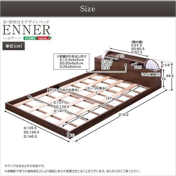 ベッド ベッドフレーム ダブル 宮棚付き 照明付き コンセント付き デザインベッド 高級感 エナー ENNER|ccbonnu0124|02