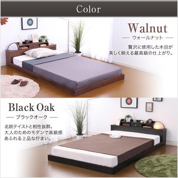 ベッド ベッドフレーム ダブル 宮棚付き 照明付き コンセント付き デザインベッド 高級感 エナー ENNER|ccbonnu0124|03