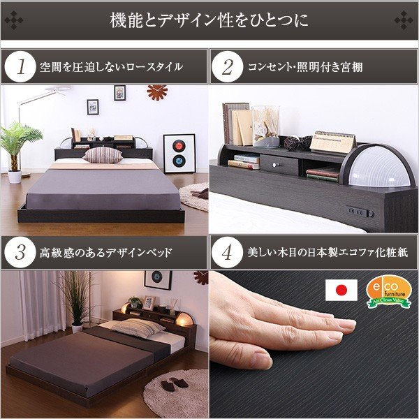 ベッド ベッドフレーム ダブル 宮棚付き 照明付き コンセント付き デザインベッド 高級感 エナー ENNER|ccbonnu0124|04