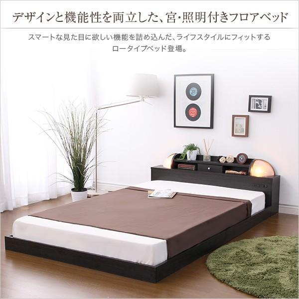ベッド ベッドフレーム ダブル 宮棚付き 照明付き コンセント付き デザインベッド 高級感 エナー ENNER|ccbonnu0124|05